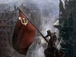 Рада Украины узаконила красное Знамя Победы