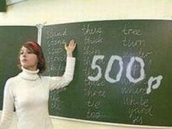 Московских детей пообещали учить плохо и за деньги