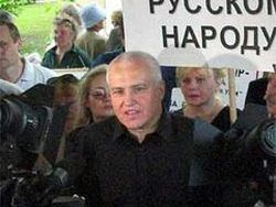 Кандидат в президенты от русских патриотов