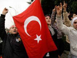 Турецкие курды добились права на участие в выборах
