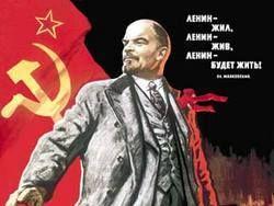 Кто для вас Владимир Ленин?