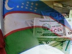 Китай и Узбекистан: газовая дипломатия