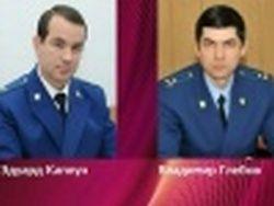 Отставки в городских прокуратурах Подмосковья