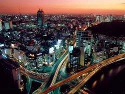 В Японии перенесут столицу?