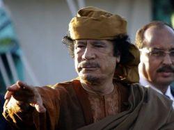 Франция передаст ливийским повстанцам арестованные деньги Каддафи