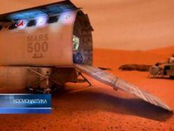 30 туристов терпят бедствие на Марсе