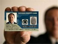 В Украине планируют ввести электронные паспорта