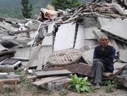 Число жертв стихии в Японии превысило 14,2 тысячи