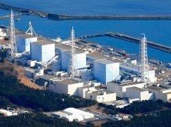 """TEPCO не позволят возобновить работы на АЭС """"Фукусима-1"""""""