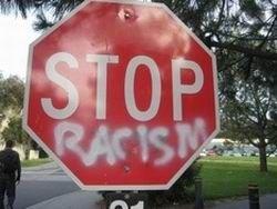 """""""Белой расе"""" ничто не угрожает"""
