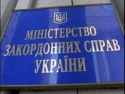 Киев объявил дипломатическую войну Минску