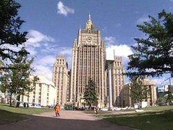 МИД РФ призвал все конфликтующие стороны к примирению