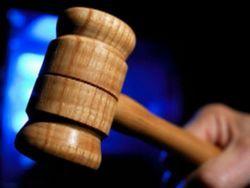 На Сахалине чиновник осужден за хищение 98 миллионов рублей