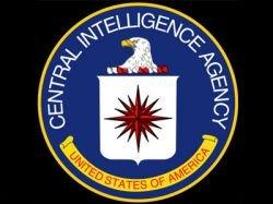 ЦРУ опубликовало отчет о Казахстане