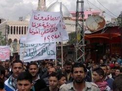 В Сирии снайперы открыли огонь по похоронной процессии