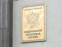 Россияне смогут сами распоряжаться частью подоходного налога