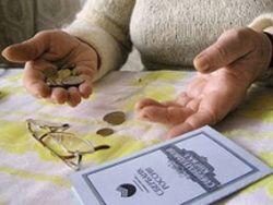 Россияне вынуждены судиться из-за пенсии