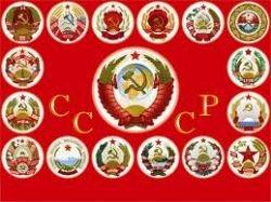 Утраченное достоинство: двадцать лет без СССР