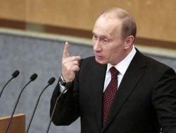 Путин в Госдуме: отчет или план?