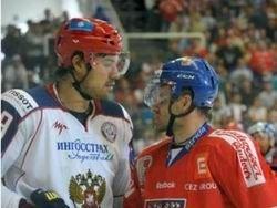 Сборная России по хоккею проиграла хозяевам