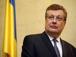 Украина: газовые соглашения с РФ подписывали под давлением