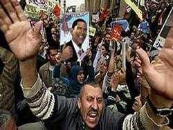 Госдеп США поторопил главу Йемена с решением