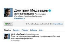 Дмитрий Медведев поздравил всех христиан с праздником