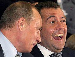 Обращение гражданина России к Д.А.Медведеву