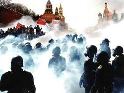 В России наблюдается рост протестных настроений