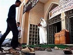 Власти Бахрейна выкорчевывают шиизм