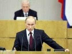 Представители оппозиции возмущены путинским выступлением