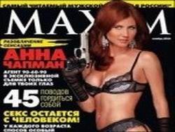 Почему Путин разлюбил Анну Чапман