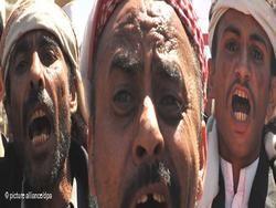 В Пакистане вспыхнула демонстрация против США