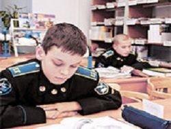 Закрыта программа подготовки офицеров Космических войск