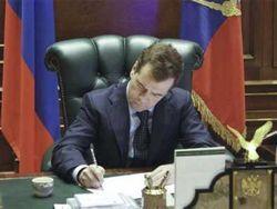 Россия ратифицировала протокол по ТС о санитарных мерах