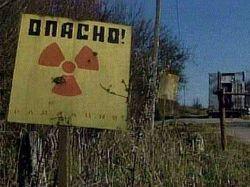 80% россиян боятся повторения аварии, подобной чернобыльской