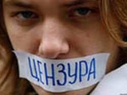 Власти Самары обвинили в введении цензуры