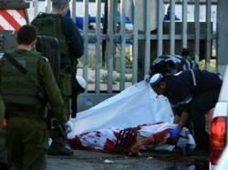 Палестинская полиция призналась в обстреле израильских верующих