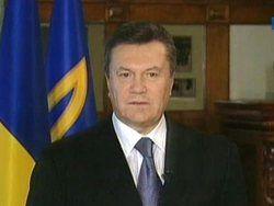 Янукович пожелал соотечественникам Господней защиты