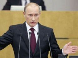 Анализ отчёта Путина перед тружениками России
