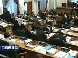 Из парламента Киргизии изгнали злых духов