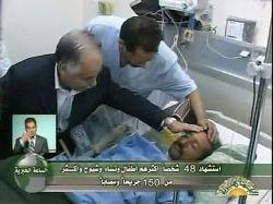 Тунис стал лечебницей для раненых ливийских повстанцев