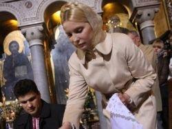 Тимошенко отметила четыре православные Пасхи