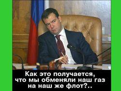 Россия: ограбленный человек всегда будет унижен