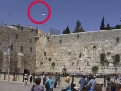 Над Стеной плача в Израиле зафиксировано появление НЛО