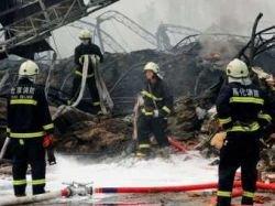 В результате пожара в Пекине погибли 17 человек
