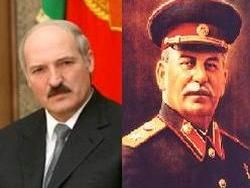 Красная дорожка Александра Лукашенко