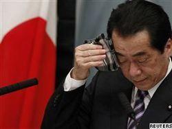 В Японии оппозиция призывает к немедленной отставке Наоми Кана