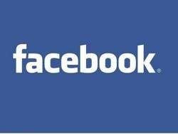 Караульного Букингемского дворца наказали за пост в Facebook