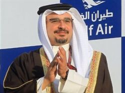 Принц Бахрейна отказался ехать на свадьбу принца Уильяма
